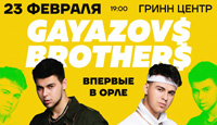 GAYAZOV$_BROTHER$